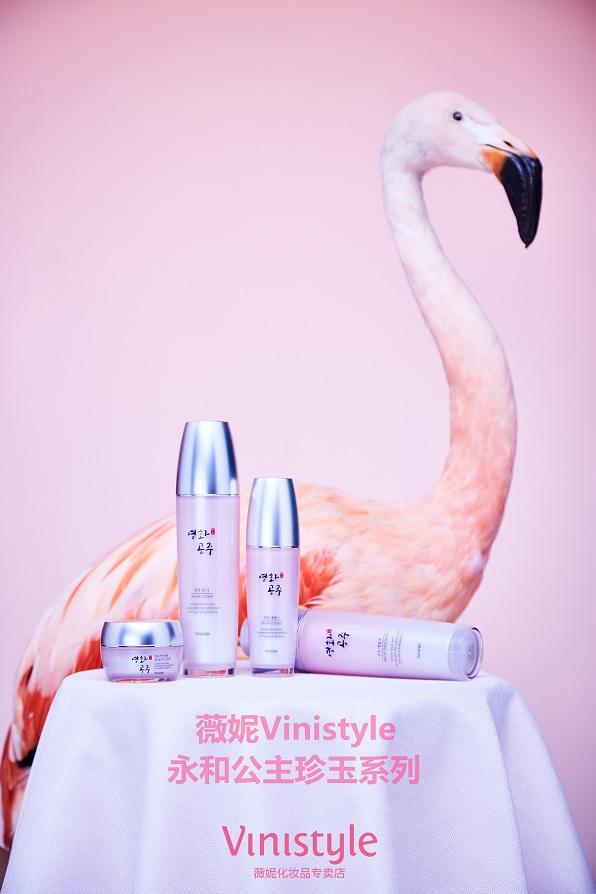 提高肌肤防护力!薇妮Vinistyle永和公主 珍玉系列全新升级
