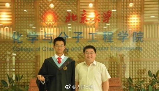 """小伙28岁当上教授和博导 刚入职便获300万""""大奖"""""""