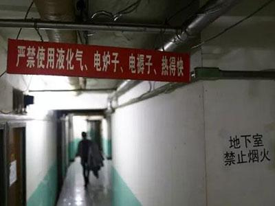 """从""""脏乱差""""到""""多元化"""" 北京地下室华丽""""转身"""""""