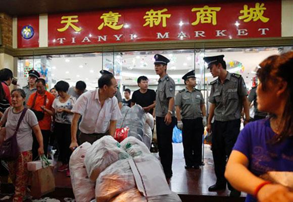 北京最大小商品市场关门停业 曾聚集数千家商户