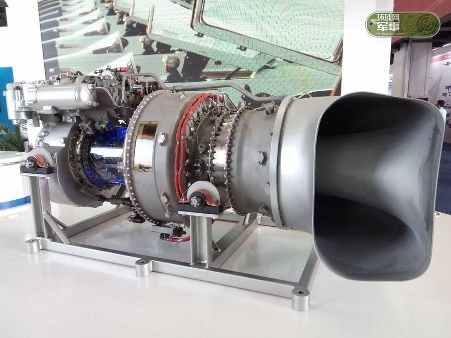 聚焦直博会:国产新型最大功率涡轴发动机成焦点