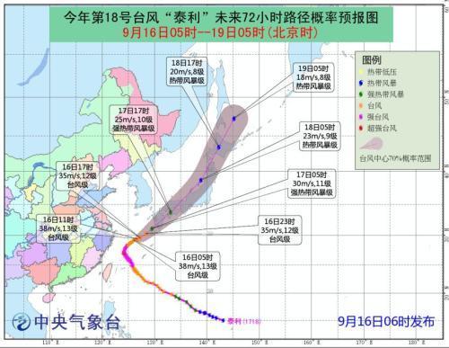 台风黄色预警:上海沿海、杭州湾将有7-8级大风