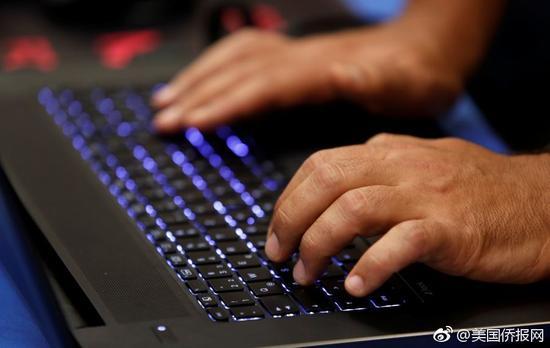 黑客利用理财软件漏洞 半天内提现一千多万元
