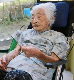世界最高龄老人去世 117岁日本人瑞田岛锅继任在世最年长者