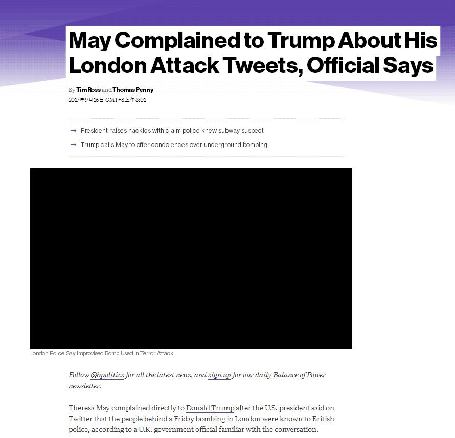 尴尬了!特朗普推文曝英警方掌握爆炸案情报,特雷莎•梅向他直接表达了不满……