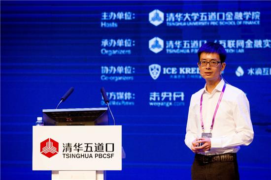 陈生强:京东金融的金融科技是全新的商业模式