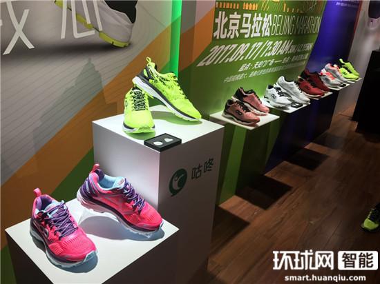 智能战略再升级 咕咚再发智能BRA与跑鞋新品