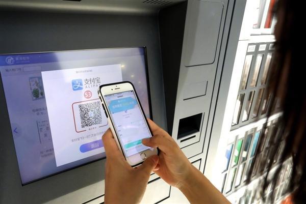 中国无现金消费爆发震颤日本:结果吓一跳