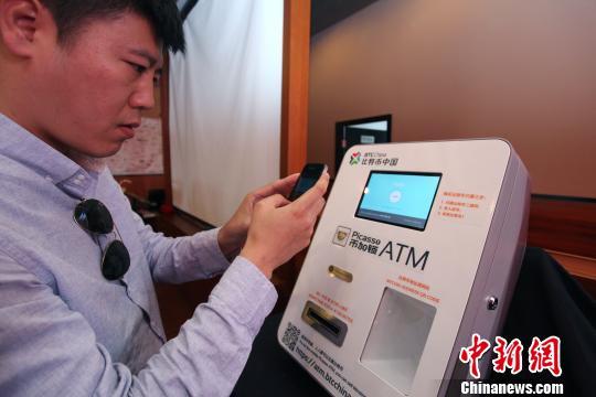 比特币中国将停止所有交易业务,比特币还能不能碰?