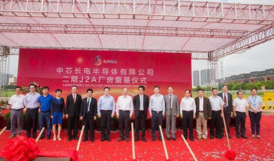 中芯长电与高通共同宣布10纳米硅片超高密度凸块加工技术认证
