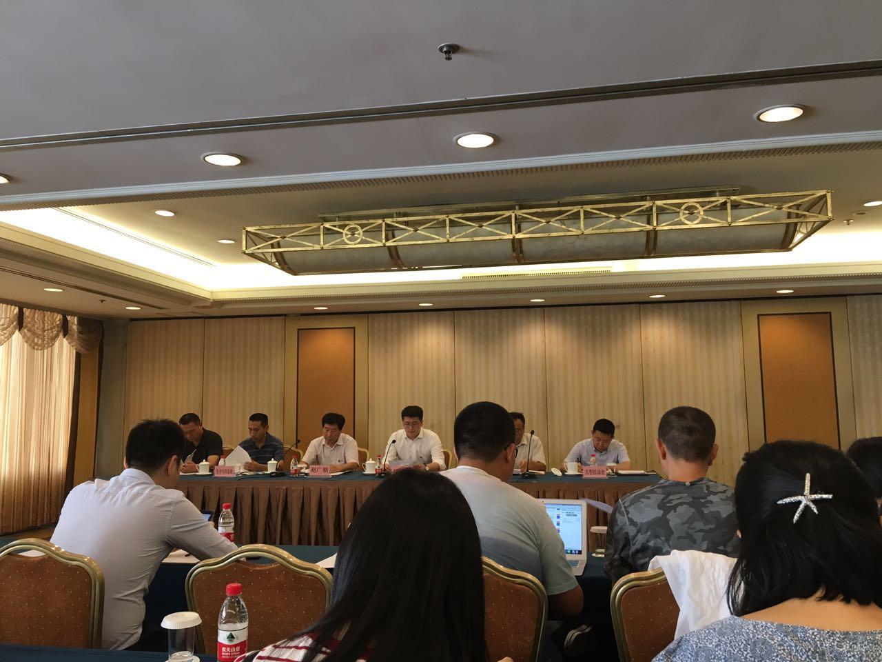 2017第十九届北京国际旅游节新闻发布会在京举行