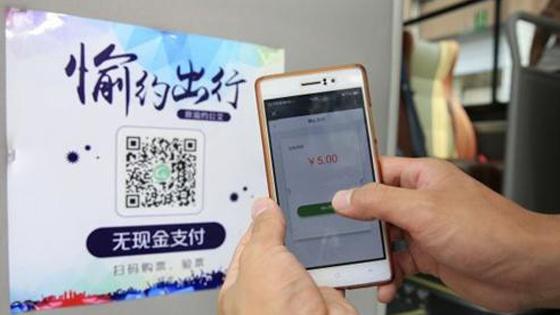 德媒:中国人啥都手机支付 德国人仍用现金