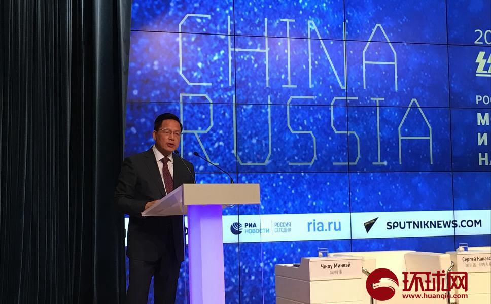 """中国公共外交协会副会长:人文交流是""""一带一路""""建设重要驱动力"""