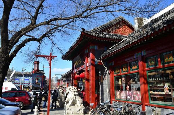 老北京文化市集——品原汁京味