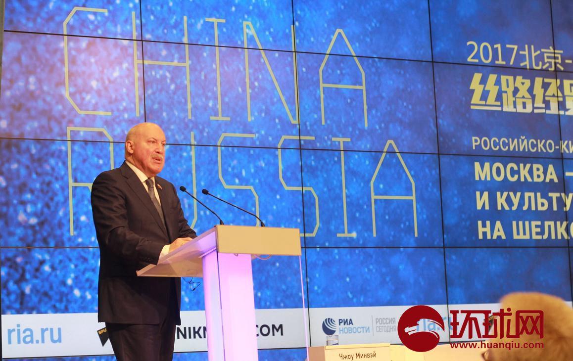 俄中友好协会主席梅津采夫:我们一如既往要重视中国