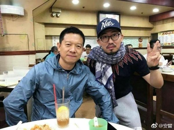 贾跃亭去香港原因曝光 短期内不回京