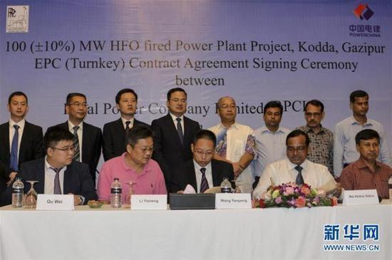 中企参与孟加拉国能源建设:建150兆瓦重油电站项目