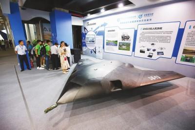 隐身无人机、水下滑翔机纷纷亮相上海主会场