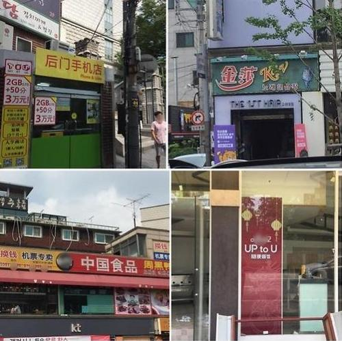 """韩媒:中国留学生逐年涨 韩大学商圈变""""中国城"""""""