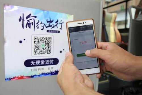 德媒:中国人什么都用手机支付 为啥德国人还用现金