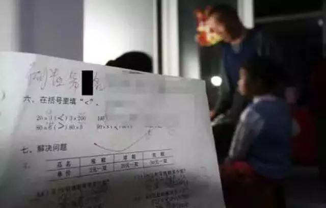 浙江一所小学叫停家长签字:学习是孩子自己的事