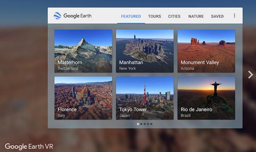 """谷歌地球VR加入街景图层 可尽情观赏""""君临城"""""""