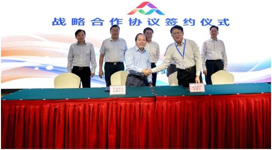 郑州市郑东新区与华为共同推进软件信息产业发展