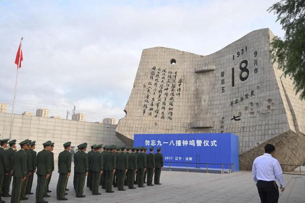 """民众排长队参观""""九一八""""历史博物馆"""