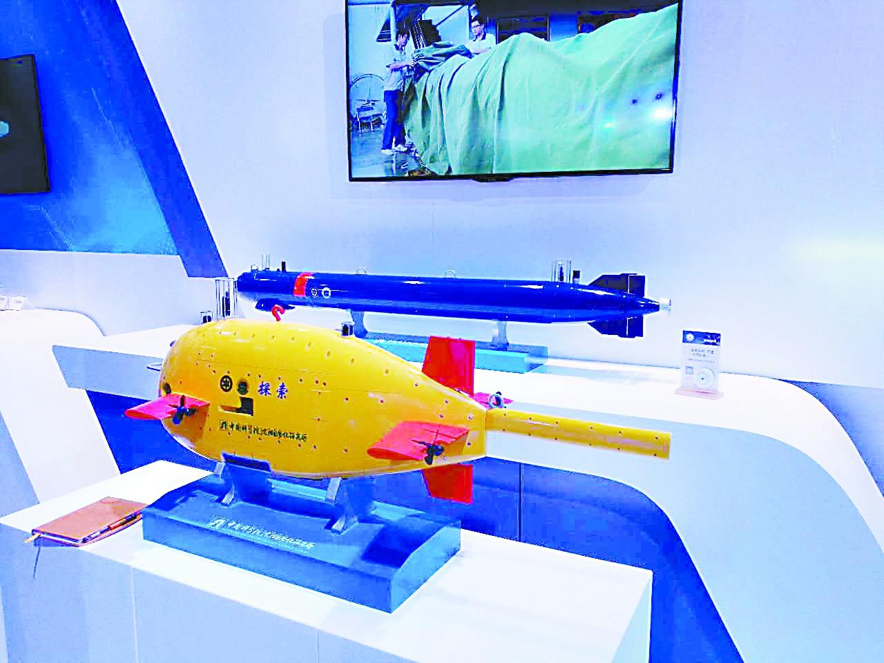 体验军民融合展中黑科技 北斗导航精度定位升级