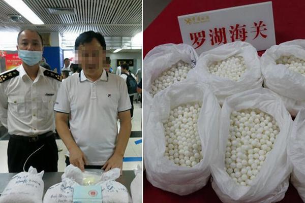 男子带7319颗珍珠状宝石在海关被拦
