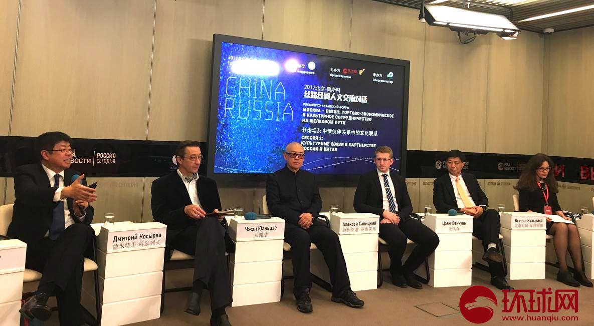 阿列克谢•萨维茨基:媒体在拉近中俄文化过程中起重要作用