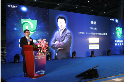 腾讯副总裁马斌:2017上半年反诈骗形势喜忧参半