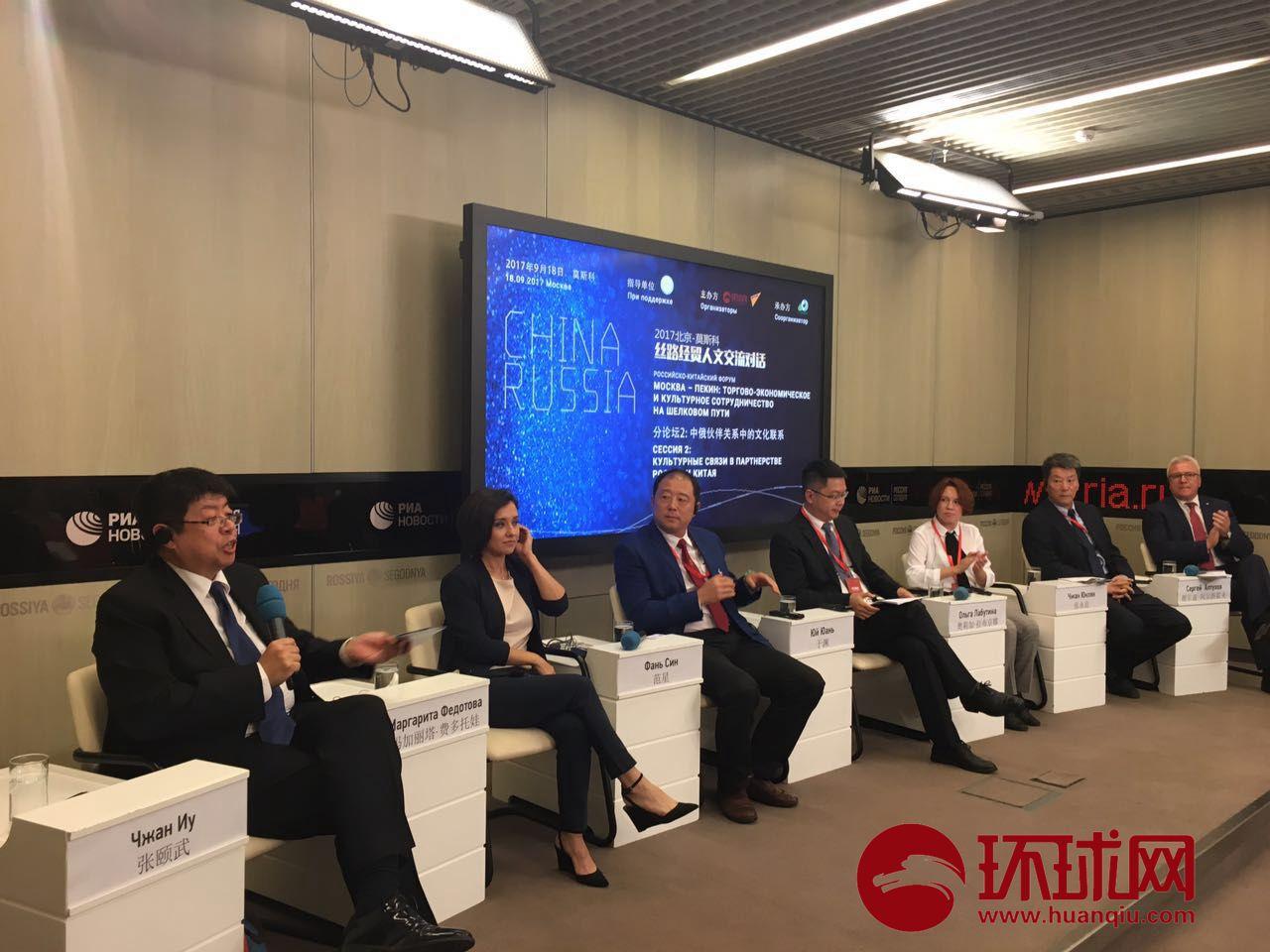 张永良:希望中国跟俄罗斯将来在马拉松方面多做交流