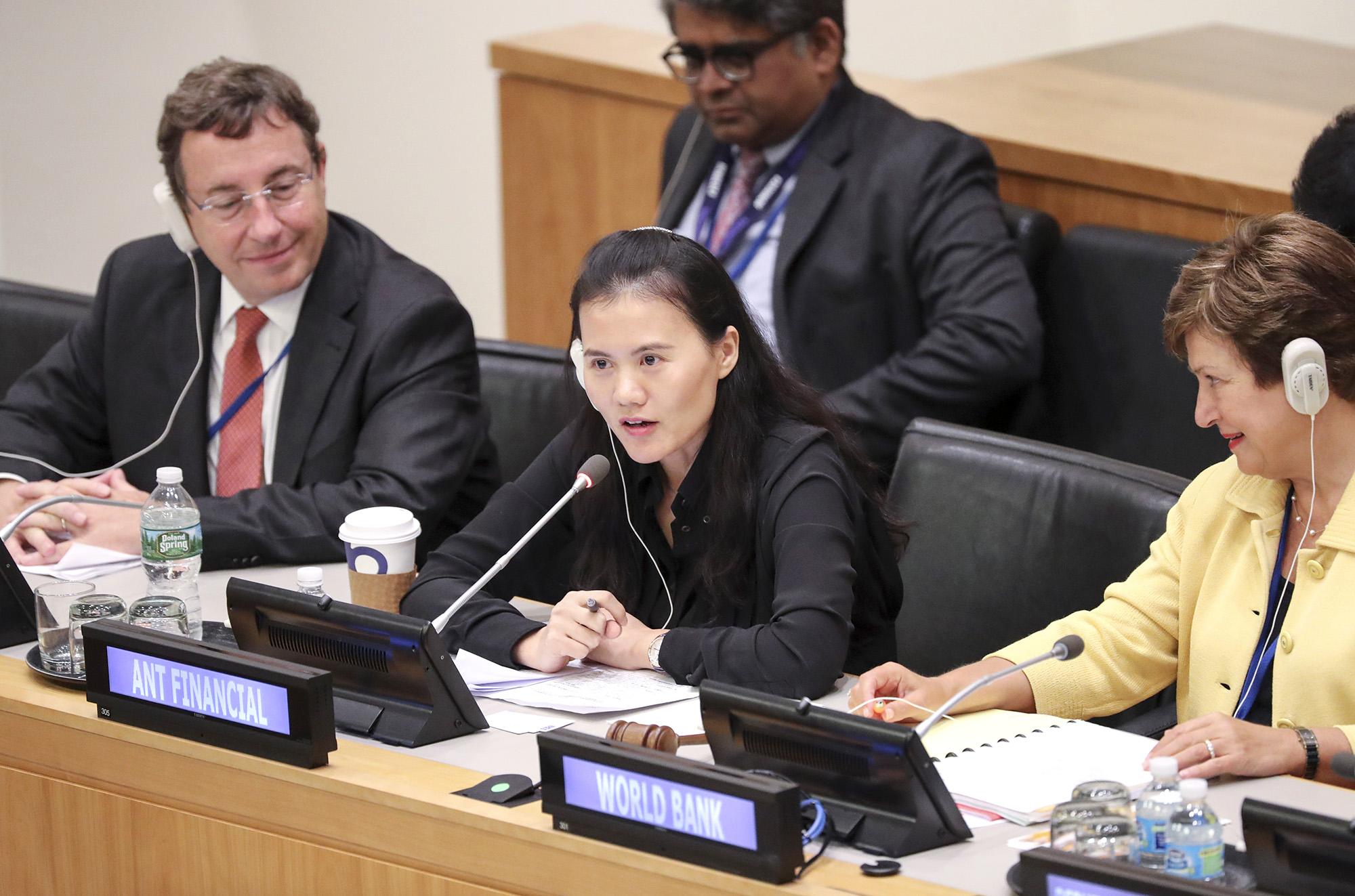 蚂蚁金服彭蕾:倡议联合国建数字金融创新工作小组