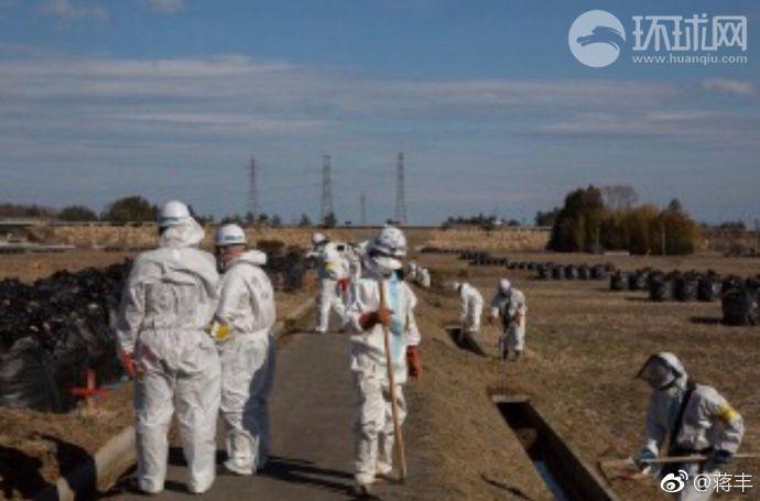 可能吗?日核泄漏致37万立方米污染土 三年内要全搬走