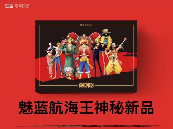 魅蓝Note6航海王限量版20日同步发布