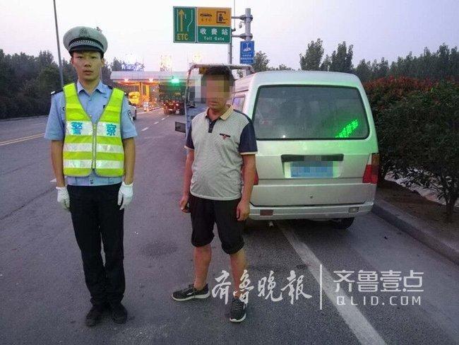 男子醉驾被吊销驾照 买张假证上高速被拘留