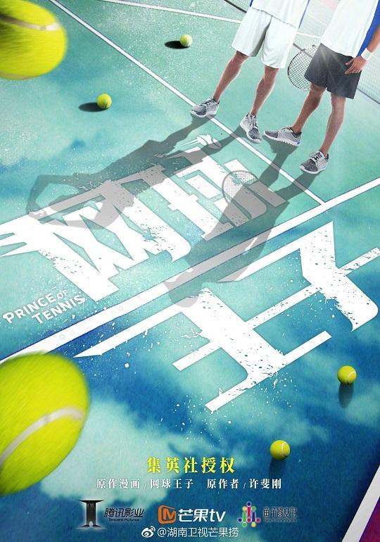 李娜将出演《网球王子》 高标准还原漫画场面