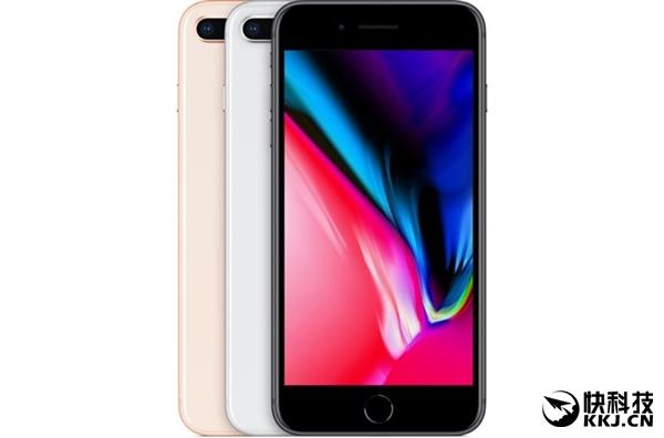 iPhone X害惨亲兄弟 悲催iPhone 8没人买!