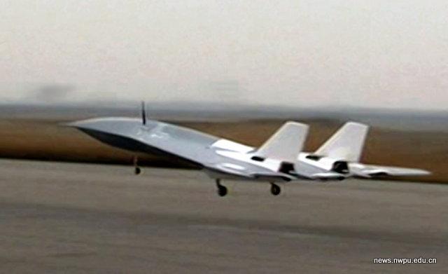 西工大研制国内首个民用无人机飞行试验综合控制与管理系统