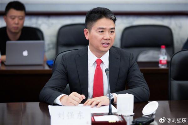 刘强东:自做生意第一天起就没卖过假货