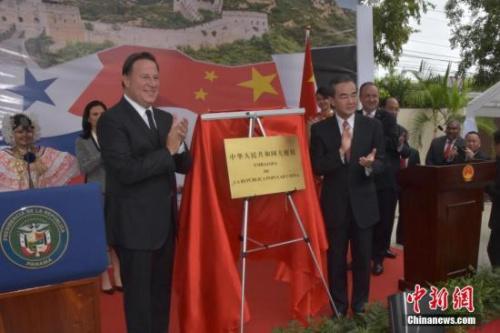 巴拿马总统巴雷拉:对中国,我有一份特殊的感情