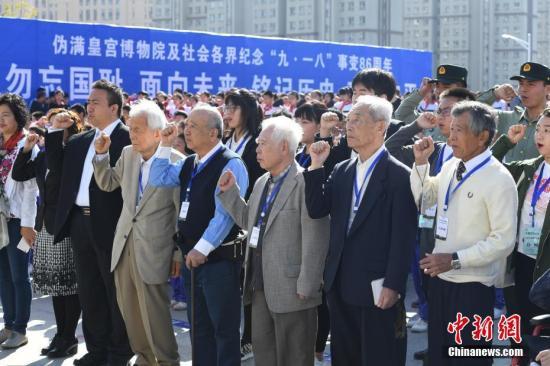 日反战人士:日本应该反省侵略战争 与华共推和平
