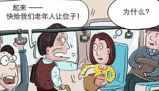 老人逼生病小孩让座:生病拿证明来 没证明就得让座