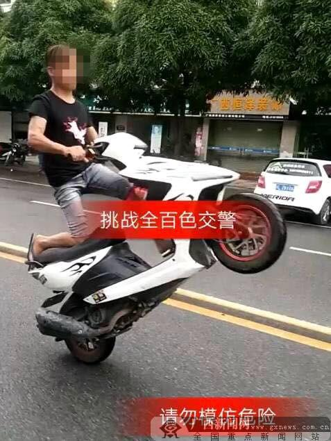 """少年骑摩托车炫特技 上传视频称""""挑战交警""""被查"""
