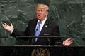 第72届联大一般性辩论开幕 各国政要发言