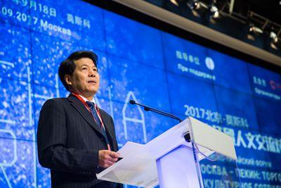 李辉大使出席2017北京-莫斯科丝路经贸人文交流对话会开幕式
