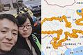 情侣放弃北漂生活 骑摩托车周游全国