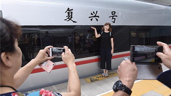 新媒:中国人对高铁感到非常自豪 不再羡慕日本
