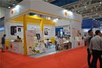 中日韩产业博览将开幕